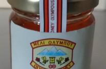 Συσκευασίες μελιού:  βάζο ¼, ½, και 1 κιλό